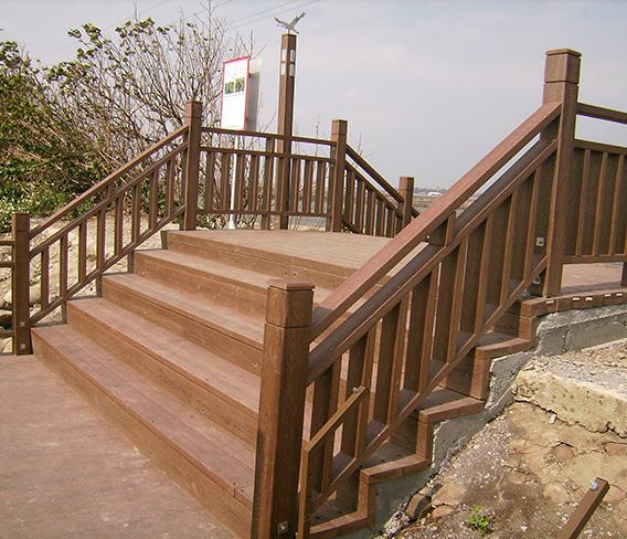 大石鼻山步道纳米木护栏