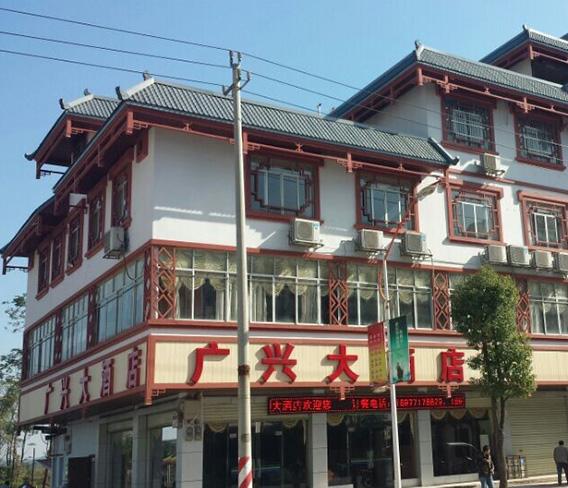 广西上林县街道提升改造石英木外墙