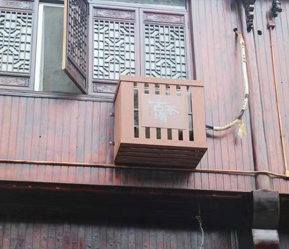 玉山古茶厂街道提升木塑空调格栅