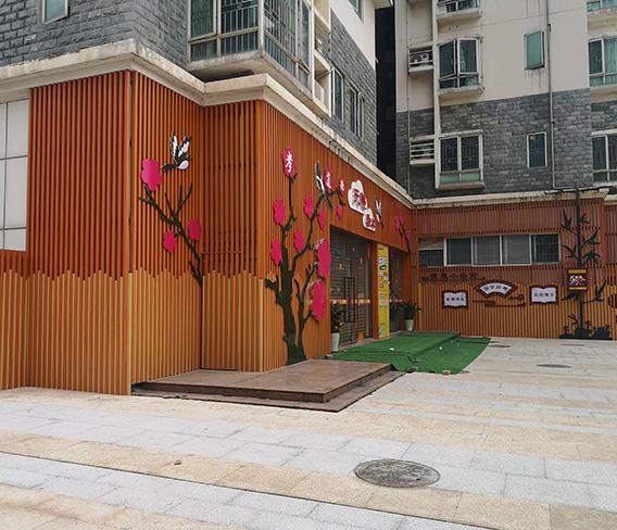 深圳爱育幼童托管所外墙绿可木格栅